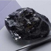 Botswana's 1,758-Carat Grey-Black Diamond Is the Star of Naming Competition